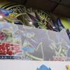 【秋葉原 遊戯王】秋葉原にオープンした「カードラボ サテライトTOKYO 秋葉原店」に行ってきた!