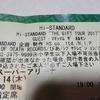 ハイスタ ツアーファイナル @ さいたまスーパーアリーナ