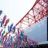 東京タワーで333匹のこいのぼりを見てきたよ