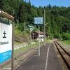 【長野】大糸線かつての終着駅、中土駅へ
