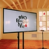 日経WOMAN EXPOと#NoBagForMeのイベントに行って思ったこと。強くあれ、わたし。