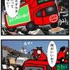 川端康成とコカコラの車
