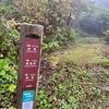 袴池(新潟県妙高)