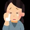 ショックで本当に悲しい時は、涙が出ない。
