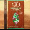 コク!明治「ザ・チョコレート ドミニカ共和国カカオ70%」を購入。食べた感想を書きました