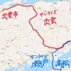 寝台列車・サンライズ瀬戸号ノビノビ座席に乗ってみた。