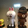 YAPC::Fukuoka 最高でした!!!