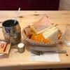 「コメダ珈琲店」四万十店  で  「ミニコメバスケット」と「たっぷりアイスコーヒー」はどちらもたっぷり満足!!