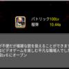 100DAYS-ゾンビサバイバル!! レベルMAXまで鍛えた仲間たち!! その4