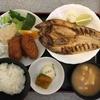 【Gombei】サンノゼ・ジャパンタウンで人気の和食レストラン