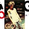 金城一紀著『GO』やっぱり映画より原作のほうが面白い