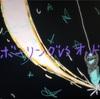 茶番ARC-V編 第199話