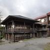 滝川屋旅館*福島県横向温泉下ノ湯(再々訪)