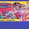 アルゴスの戦士 はちゃめちゃ大進撃のゲームと攻略本 プレミアソフトランキング