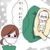 産後編⑥【はじめての抱っこ・はじめての授乳で嬉しさいっぱい】