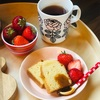 TEEMA(ティーマ) のソーサープレート15cm◎北欧食器 iittala(イッタラ)のカップアンドソーサー サイズ感𓇼