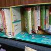 双子2歳0ヶ月、お気に入りの本