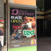 新宿シネマカリテ初訪問。