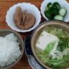 湯豆腐と茹でキャベツ