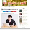 [ま]検索で僕のブログにたどり着いた言葉たち(4月〜6月) @kun_maa