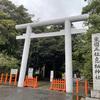パワースポット巡りin茨城 今回は息栖神社に行ってきました。【東国三社参り】