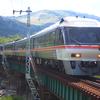 令和2年12/6(日)キハ85系団体列車に乗り美濃赤坂支線乗車の旅!!