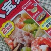 『八宝菜』ミツカン対タマノイ