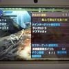 MHXX攻略:集会酒場G★2『転んで跳ねて七転八倒』 オフライン(ソロ)でクリアー