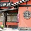 【オススメ5店】春日井・小牧・一宮・江南・瀬戸(愛知)にあるちゃんぽんが人気のお店
