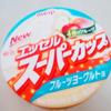 スーパーカップ フルーツヨーグルト味♡