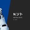 DeNAソト選手残留決定!横浜愛で3年契約!契約金2億円+出来高で10億円