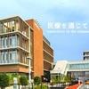 済生会熊本病院で負傷者449人を受け入れ