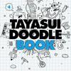 新着お絵かきアプリ!!「Tyasui Doodle Book」が凄い!!