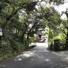 久しぶりの鎌倉へ(2)北鎌倉 瓜ヶ谷篇〜残る自然と台風の爪痕