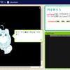 【レポート】プログラミング オンライン学習「テクノロジア魔法学校」をやってみた No.2