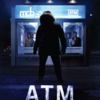 ATM 結構叩かれてるけど・・・?