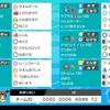【剣盾s6使用構築】緋炎カバナット【最終3位.6位】