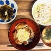 チキンポワレ丼