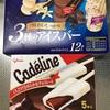 グリコアイス:3種のアイスバー/バニラティエ・クッキーティエ・抹茶ティエ・ショコラティエ