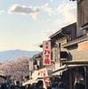 外国人観光客であふれる京都の街