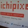 第一回【ichi pixel】主催者レポート