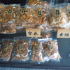廣岡製菓 丹波篠山市 おかき 米菓子 贈答品