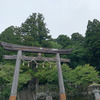 【感動♪】戸隠神社のおみくじで「平」を引きました♪