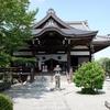 【神社仏閣】『橘寺』聖徳太子生誕の地
