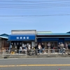 小旅行・横須賀旅 アジフライの旅