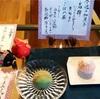 今週(9/7〜9/12)の季節の和菓子
