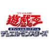 【遊戯王フラゲ】1月に遊戯王OCGの最新パック「LIGHTNING OVERDRIVE」が発売決定!
