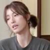 《動画あり》ダウンタウンなう 木下優樹菜/2017年6月23日放送