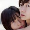 映画「私の少女(2014)」感想|ぺ・ドゥナ主演、イ・チャンドン監督プロデュースのシリアスな作品