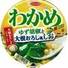 カップ麺56杯目 エースコック『わかめラーメン ゆず胡椒と大根おろし風しお』